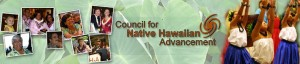 CNHA's 13th Annual Native Hawaiian Convention @ Hawaii Convention Center | Honolulu | Hawaii | United States